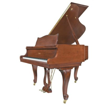 https://www.bostonpianos.com/pianos/essex/grand/egp-155f